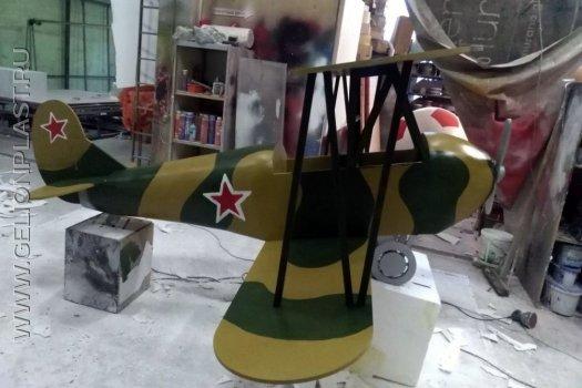 Макет самолета