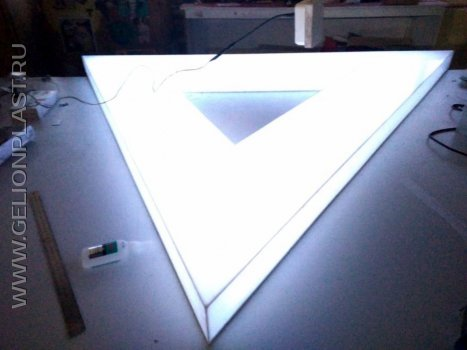 Белый треугольник